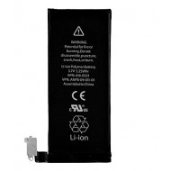 BATTERIE POUR IPHONE 4 : PIECE DETACHEE