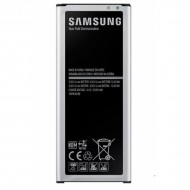 Samsung Galaxy Note 2 N7100 : batterie 3300mAh